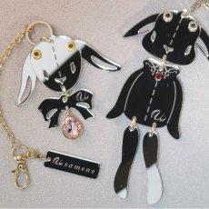 画像13: <値下げ>ウサギのフリフリバッグチャーム(ドールタイプ) <ブラック> (13)