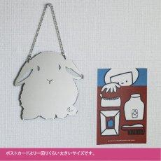 画像2: 壁掛シルエットミラー(うさぎたれ耳) 小 (2)