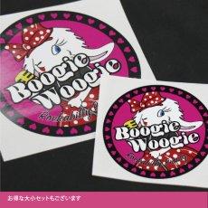 画像3: Rockabbily Bunnyステッカー 丸型 Keity (3)