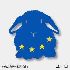 画像1: 《Flags CS》ステッカー ロップ座り(EURO)L/LL/3L (1)