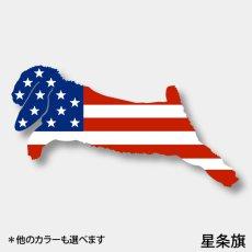 画像1: 《Flags CS》ステッカー ロップジャンプ(星条旗)L/LL/3L (1)