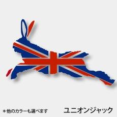 画像1: 《Flags CS》ステッカー 立ち耳ジャンプ(ユニオンジャック)S/M (1)