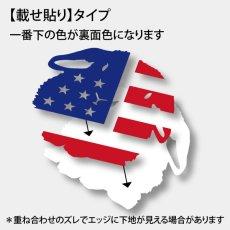 画像2: 《Flags CS》ステッカー 立ち耳座り(星条旗)S/M (2)