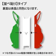 画像2: 《Flags CS》ステッカー ロップジャンプ(トリコロール縦)S/M (2)