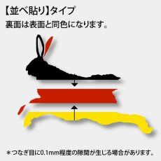 画像2: 《Flags CS》ステッカー ロップ座り(トリコロール横)S/M (2)