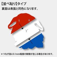 画像2: 《Flags CS》ステッカー 立ち耳座り(スラッシュ)S/M (2)