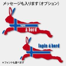 画像3: 《Flags CS》ステッカー 立ち耳ジャンプ(クロスB)L/LL/3L (3)