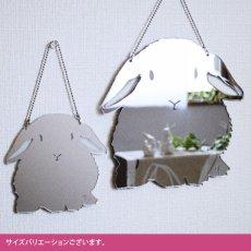 画像6: 壁掛シルエットミラー(うさぎたれ耳) 小 (6)
