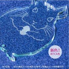 画像2: <在庫限り>しっぽがフリフリ! ケージプレート(チンチラA) (2)
