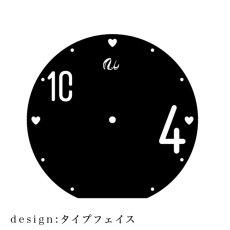 画像4: うさぎの時計<ラウンドタイプ>ダッチ柄 (4)
