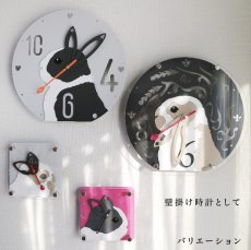 画像10: カラーが増えました!うさぎの時計<ミニフレーム>ダッチ柄 (10)