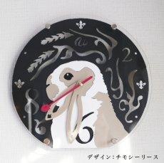 画像1: 新色追加! うさぎの時計<ラウンドタイプ>ブロークン柄 (1)