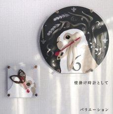 画像2: うさぎの時計<ラウンドフレーム>ブロークン柄 (2)