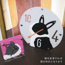 画像9: カラーが増えました!うさぎの時計<ミニフレーム>ダッチ柄 (9)