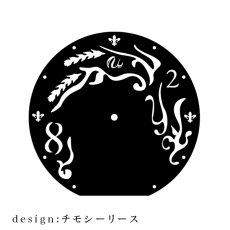 画像4: うさぎの時計<ラウンドフレーム>ブロークン柄 (4)