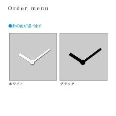 画像10: うさぎのシルエット時計(たれ耳) (10)