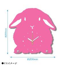 画像7: うさぎのシルエット時計(たれ耳) (7)