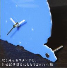 画像5: うさぎのシルエット時計(立ち耳) (5)