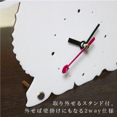 画像4: うさぎのシルエット時計(たれ耳) (4)