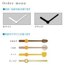 画像7: リスのシルエット時計 (7)