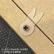 画像9: チンチラのチャーム付き フォトフレーム Woody Line (9)