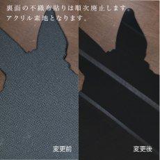 画像14: うさぎのシルエット時計(ロップ) (14)