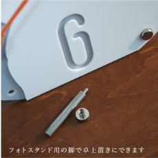 画像17: 【フルオーダー】お耳が動く『うちの子』時計 (17)