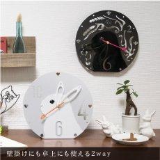 画像5: うさぎの時計<ラウンドフレーム>文字盤 チモシーリース (5)