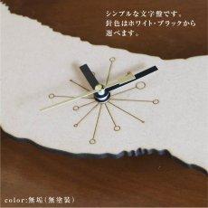 画像9: うさぎの時計 XING design ビッグシルエット380mm プレーン  (9)