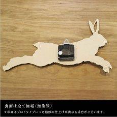 画像11: うさぎの時計 XING design ビッグシルエット380mm プレーン  (11)