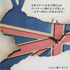 画像8: うさぎの時計 XING design ビッグシルエット380mm Union Jack   (8)