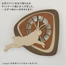 画像2: お耳が動くうさぎの時計 XING design 壁掛け時計  Woody Line (2)