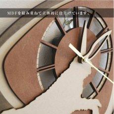 画像4: お耳が動くうさぎの時計 XING design 壁掛け時計  Woody Line (4)