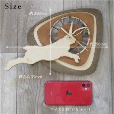 画像6: お耳が動くうさぎの時計 XING design 壁掛け時計  Woody Line (6)