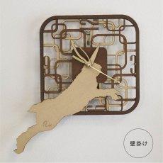 画像1: お耳が動くうさぎの時計 XING design 壁掛け時計  Woody Line (1)