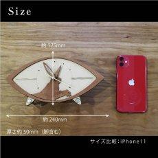 画像6: お耳が動くうさぎの時計 XING design 置き時計  Woody Line (6)