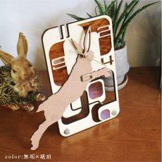画像2: お耳が動くうさぎの時計 XING design 置き時計  Woody Line (2)