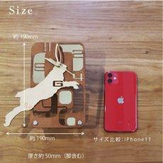 画像5: お耳が動くうさぎの時計 XING design 置き時計  Woody Line (5)
