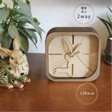 画像8: お耳が動くうさぎの時計 XING design  置き掛け2way Woody Line (8)