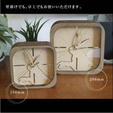 画像3: お耳が動くうさぎの時計 XING design  置き掛け2way Woody Line (3)