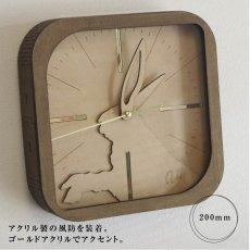 画像4: お耳が動くうさぎの時計 XING design  置き掛け2way Woody Line (4)