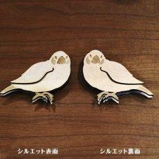 画像3: (単品販売)文鳥のチャーム (3)