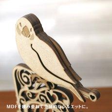 画像2: (単品販売)文鳥のチャーム (2)