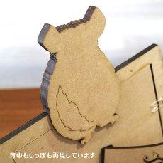 画像4: チンチラのチャーム付き フォトフレーム Woody Line (4)