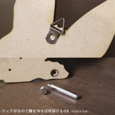 画像4: うさぎのシルエット時計(ロップ)<Woody Line> (4)