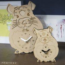 画像6: チンチラのシルエット時計<Woody Line>ミニ (6)