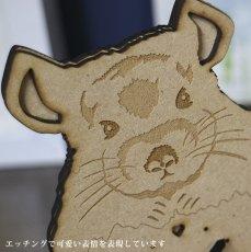 画像3: チンチラのシルエット時計<Woody Line>ミニ (3)