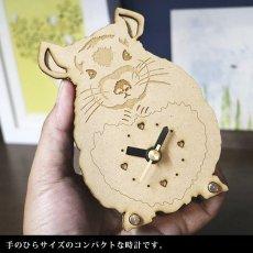 画像2: チンチラのシルエット時計<Woody Line>ミニ (2)