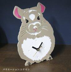 画像8: チンチラのシルエット時計 (8)