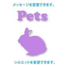 画像2: スマートフォンシール(アレンジOK) (2)